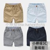 男童短褲 男童短褲子夏裝夏季童裝兒童寶寶1歲3小童嬰兒休閒薄款外穿夏天 【小檸檬】