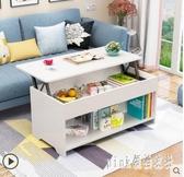 簡約多功能茶幾餐桌兩用升降折疊現代客廳小戶型伸縮茶幾變儲物 aj14960『pink領袖衣社』