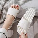 買一送一拖鞋夏季家用室內