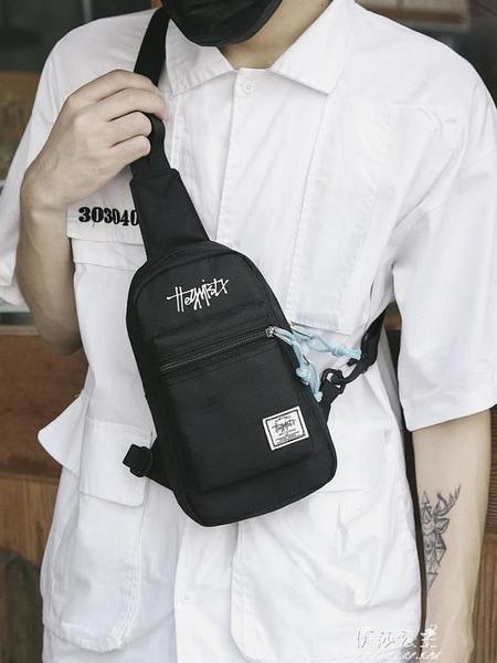 時尚潮流新款胸包男韓版帆布休閒腰包女街頭嘻哈學生單肩斜背包【快速出貨】