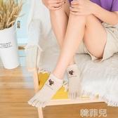 五指襪 五指襪女純棉春夏可愛分趾全棉薄款隱形船襪腳底防臭透氣短筒襪子 韓菲兒
