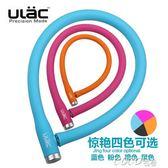 鎖具  新款ULAC自行車鎖山地車硅膠鋼纜鎖騎行裝備配件鎖防劃ST-3 coco衣巷