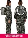 防蜂服連體服全套防護衣服養蜂專用