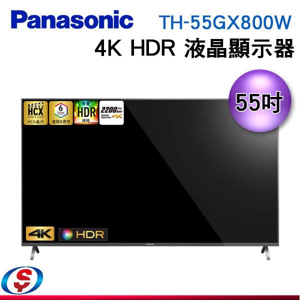 區域控光+六原色!55吋【Panasonic國際牌】4K HDR 液晶顯示器+視訊盒 TH-55GX800W / TH55GX800W【信源電器】