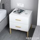 北歐輕奢床頭櫃 簡約現代二斗收納櫃小戶型臥室床邊迷你儲物櫃insAQ 完美居家生活館
