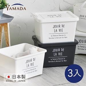 【日本山田】Days Stock 日製文字印花層疊收納箱-M-3入白