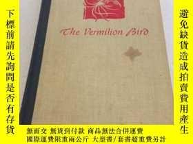 二手書博民逛書店【包罕見】薛愛華作品:The Vermilion Bird: T
