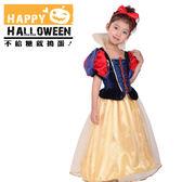 【派對造型服/道具】萬聖節裝扮-華麗雪白公主 G-0148B