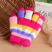 黑五好物節 寶寶手套秋冬款男童女童加厚加絨保暖兒童手套五指小孩嬰兒手套冬 森活雜貨