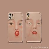 惡搞情侶表情蘋果12手機殼iPhoneX軟殼xmax全包硅膠保護套12mini 新品全館85折