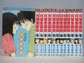 【書寶二手書T3/漫畫書_RGN】只想告訴你_1~13集合售_椎名輕穗