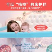 馨菲爾床圍欄寶寶防摔防護欄桿嬰兒童1.8/2米大床垂直升降床護欄 igo 後街五號