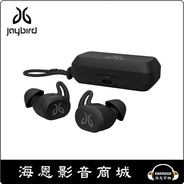 【海恩數位】美國 Jaybird Vista 真無線運動耳機 通過MIL-STD-810G 美軍軍規認證 黑色