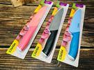 【好市吉居家生活】 PERFECT理想牌 HF-80301 極緻主廚刀 (有彩盒裝) 切菜刀 刀子 水果刀 蔬菜刀