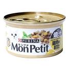 Mon Petit 貓倍麗 香烤嫩雞拌巧達起司主食罐 85公克 X 24入