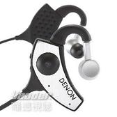 【曜德視聽】DENON AH-W200 無線藍芽 商務旅遊款 環球旅人 支援智慧型手機通話 / 免運 / 送收納盒