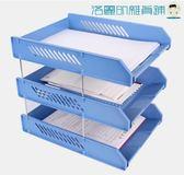 辦公室A4文件架收納盒桌面置物架洛麗的雜貨鋪