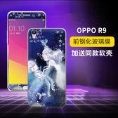 OPPO R9 全螢幕保護貼+TPU彩繪軟殼 手機殼 手機套 滿版鋼化膜送同款保護殼 防爆螢幕玻璃貼 軟殼