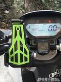洛克兄弟自行車手機架固定夾山地電動機車車手機導航支架騎行配件 中秋節