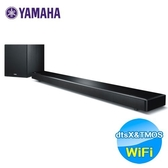 YAMAHA 7.1聲道數位無線環繞音響 YSP2700