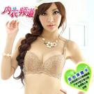 內衣頻道♥7872 台灣製 副乳推進提高...