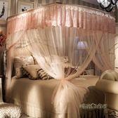 釣魚竿伸縮蚊帳U型三開門不銹鋼桿落地宮廷公主雙人1.5米1.8m床igo「時尚彩虹屋」