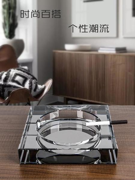 水晶玻璃煙灰缸創意個性潮流北歐大號家用客廳辦公室KTV煙缸定制 初色家居馆