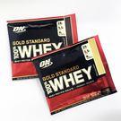 ON 100% Whey Protein金牌低脂乳清蛋白1份裝 樣品包 試喝包(香草冰淇淋口味)(公司貨有防偽)