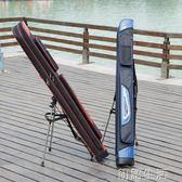 魚竿包雙肩釣魚背包多功能漁具包防水竿包1.2米釣魚包漁具包 初語生活igo