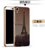 ♥ 俏魔女美人館 ♥【金屬邊框立體浮雕*巴黎鐵塔】 HTC Desire 826 手機殼 手機套 保護套