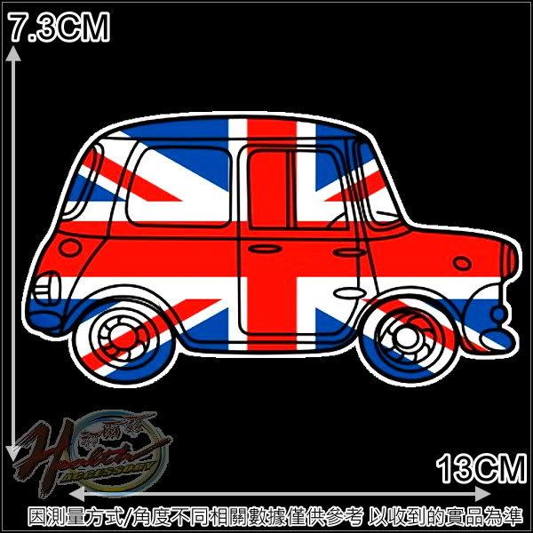 00266918   噴繪貼  696  英國車  單入