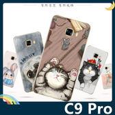 三星 Galaxy C9 Pro 彩繪磨砂手機殼 PC硬殼 卡通塗鴉 超薄防指紋 保護套 手機套 背殼 外殼