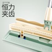 家用懶人平板拖把免手洗瓷磚地自動360度旋轉干濕兩用yi【販衣小築】