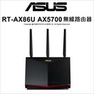 ASUS RT-AX86U AX5700...