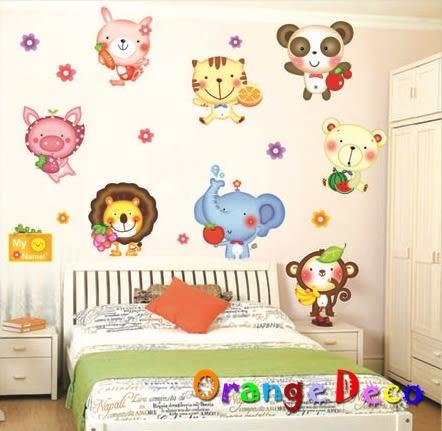 壁貼【橘果設計】動物朋友 DIY組合壁貼 牆貼 壁紙 壁貼 室內設計 裝潢