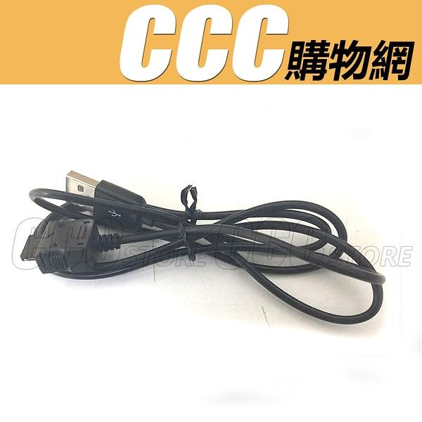 SAMSUNG 三星 YP-Z5 YPZ5 YP-Z5F YPZ5 Z5F USB 2.0 傳輸線 充電線 數據線  黑色