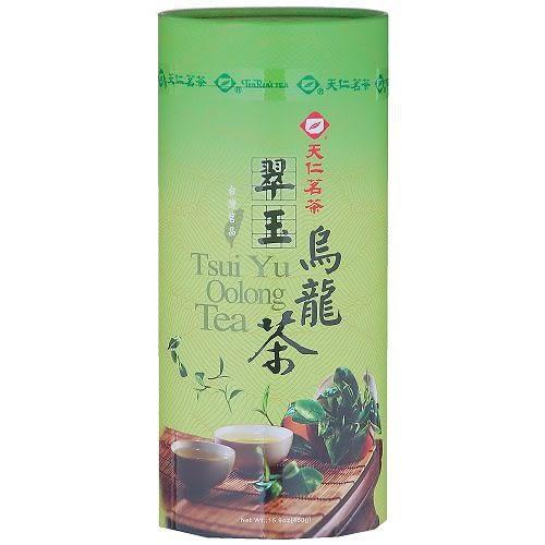天仁茗茶台灣茗品-翠玉烏龍茶450g【愛買】