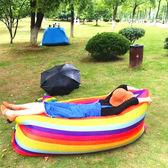 懶人充氣沙髮戶外充氣懶人沙髮便攜式睡袋igo爾碩數位3c