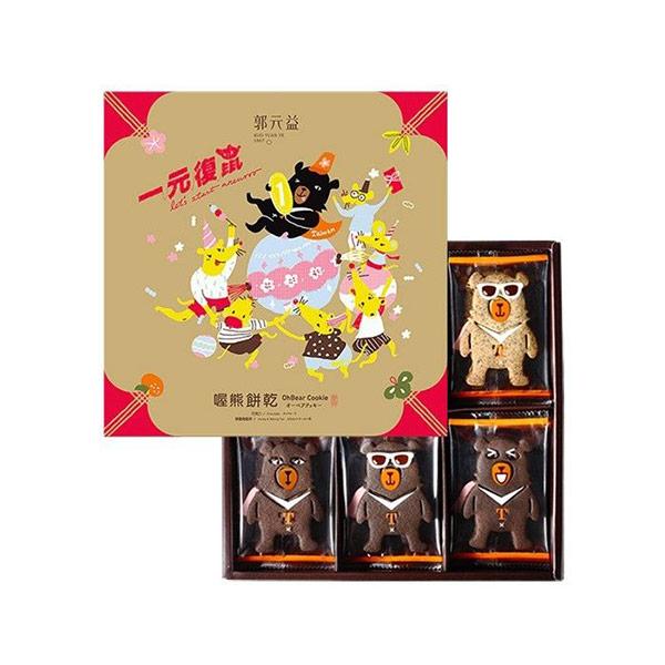 【郭元益】喔熊OhBear餅乾-賀歲版24片入