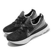 Nike 慢跑鞋 React Infinity Run FK 黑 白 男鞋 襪套式 運動鞋 【ACS】 CD4371-012