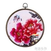 刺繡diy 新中式十字繡小件帶框簡單繡古風刺繡掛畫手工diy材料包免裝裱 阿薩布魯