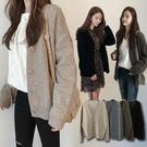 簡約包芯紗針織外套 韓版V領毛線外套 4色【KN9006】