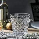 送冰夾玻璃保溫紅酒啤酒冰桶家用KTV酒吧大小號歐式冰塊香檳桶CY『新佰數位屋』