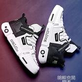 男鞋2020春季新款韓版潮流運動休閒鞋網面透氣板鞋子學生百搭潮鞋 【韓語空間】