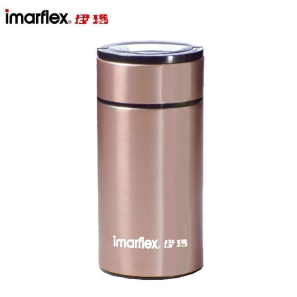 伊瑪1000ml 玫瑰金燜燒罐/保溫瓶 IVC-1002