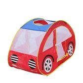 兒童汽車帳篷游戲屋寶寶玩具屋室內戶外城便攜玩具