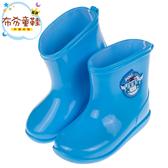 《布布童鞋》POLI救援小英雄波力藍色附鞋墊迷你兒童雨鞋(15~19公分) [ B8E806B ]