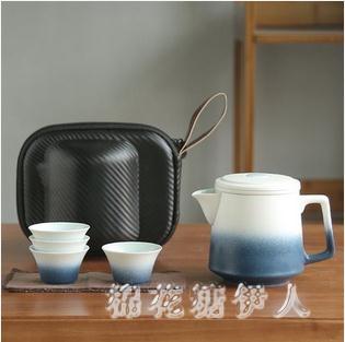旅行茶具套裝便攜包一壺四杯快客杯攜帶隨身泡茶器伴手禮茶杯 yu13364【棉花糖伊人】
