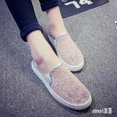 透氣豆豆鞋女夏平跟時尚外穿韓版學院風懶人涼拖鞋平底網布鞋子 BP1255【Sweet家居】
