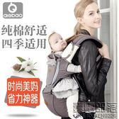 嬰兒腰凳 四季多功能寶寶抱娃坐凳單凳前抱式坐凳抱孩子透氣背帶